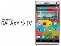 Samsung Galaxy S4 rottama il vecchio smartphone per 200 euro