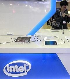 Intel: grossa multa da 1.06 miliardi di euro