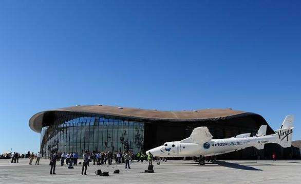 Possibile realizzazione di uno spazioporto in Italia
