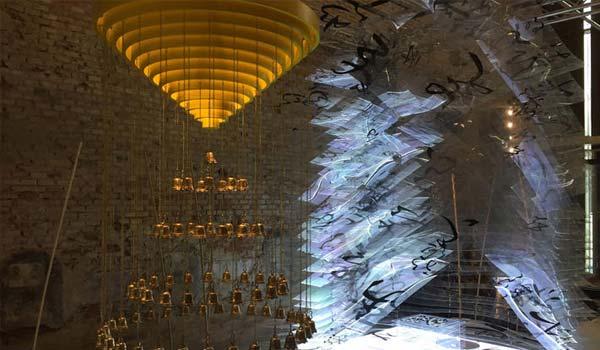 Tecnologia e design alla Triennale di Milano